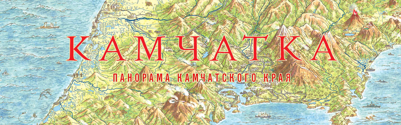 Panoramic_Map